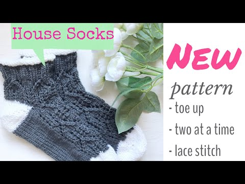 How to knit socks/House Socks Pattern | TeoMakes