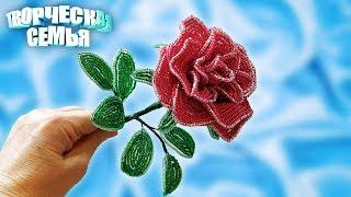 як зробити з бісеру троянду для початківців схема