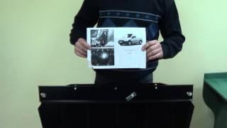 Обзор Защита двигателя кольчуга