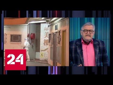 Заразиться без контакта: коронавирус проникает через канализацию - Россия 24