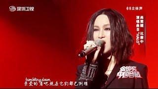 Laure 尚雯婕【金鐘獎 中國音超】《HALO》HD 720p