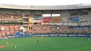 09年6月13日 高橋光信 応援歌