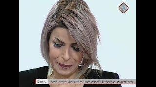 اخطائي مع الفنانة هبة صباح ح36