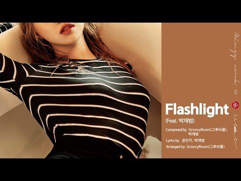 [Thaisub] Minzy (공민지) - Flashlight Feat. Jay Park