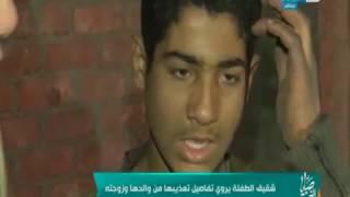 صبايا الخير-  أب يعذّب إبنته بلا رحمة .. طفل صغير يطلب من ريهام سعيد طلب غريب +18 (الحلقة كاملة)