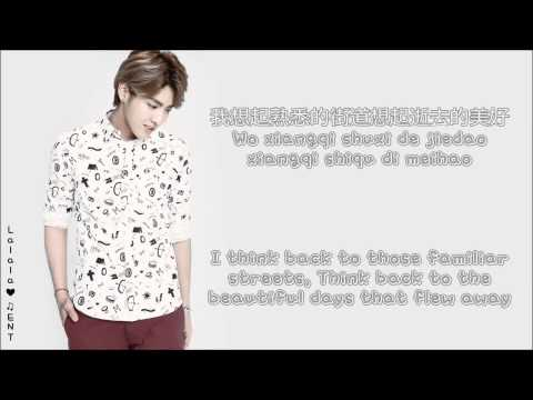Kris (Wu Yifan) - There is A Place (Somewhere Only We Know OST) (eng sub + pinyin + chinese) [HD]