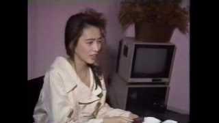 工藤静香 渡辺有三さん 1(1988年)