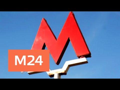 Большая кольцевая линия метро станет самой протяженной в мире - Москва 24