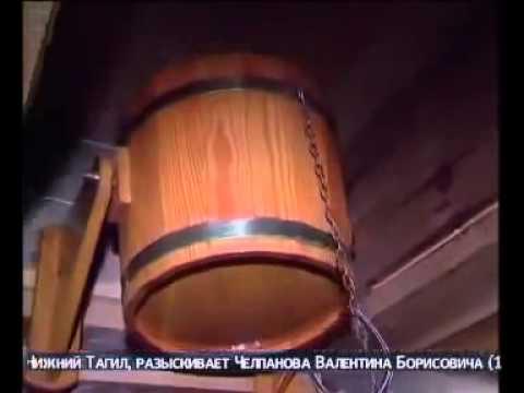Домашний бизнес видео уроки бесплатно Бизнес русская баня