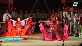 видео На Полтавщині завершився Сорочинський ярмарок