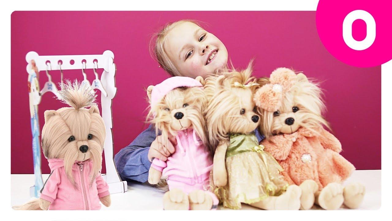 【мягкие игрушки】 100% наличие | акции | кешбэк | подарки | распродажи | супер цены. ✅【мягкие】 купить прямо сейчас потому что сегодня.