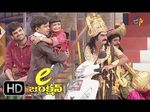 E Junction | 26th June 2017 | Suma | Jabardasth Fame Naresh | Mahesh | Full Episode 33 | ETV Plus