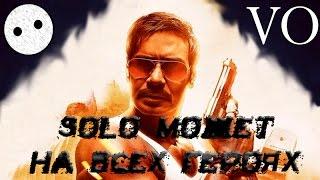 [Bad Playa] - Solo может на всех героях