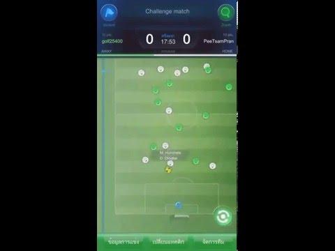 แผนดาวทอง FIFA online 3 M แบบสบายๆ ชิวๆ