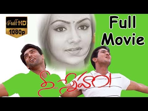 Nee Sneham Telugu Full Length Movie || Uday Kiran, Aarti Agarwal