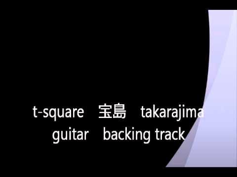 t-square 宝島 takarajima カラオケ guitar backing track