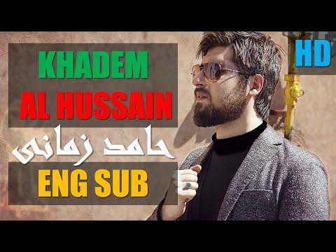 Download [ENG Sub] Khadem Al Hussain (Arba'in) Hamed Zamani   نماھنگ خادم الحسین بصدای حامد زمانی برای اربعین