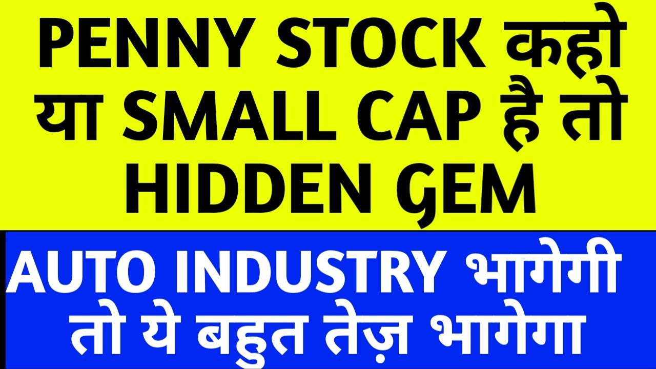 Best Penny Stock - for Long Term in 2020 | HOT SMALL CAP ...