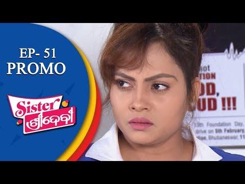 Sister Sridevi | Comedy Serial | 28 Nov 18 | Promo | TarangTV