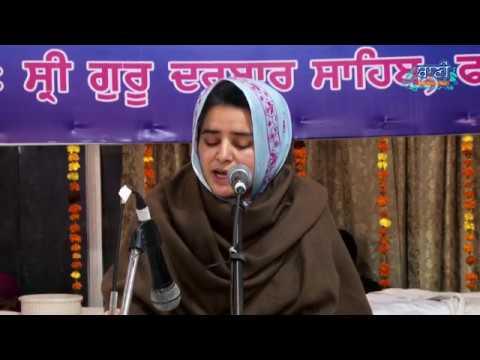 Simran-Bhaag-12-Lekh-No-121-Bauji-#39-S-Lekh-Brahm-Bunga-Dodra-Sangat-Faridabad-Gurbani-Kirtan-2020