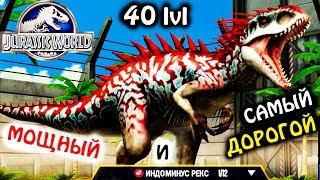 ДАВНЕНЬКО НЕ ЗАПУСКАЛ динозавры МИР ЮРСКОГО ПЕРИОДА ПРОХОЖДЕНИЕ игры DINOSAURS WORLD