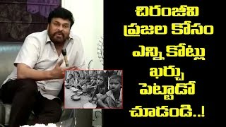 Chiranjeevi Donates Rs.5 Cr For Poor People | kollu ravindra Meets Former MP Chiranjeevi