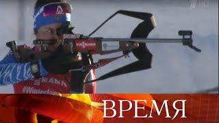 В Австрии российских биатлонистов подозревают в употреблении допинга два года назад.