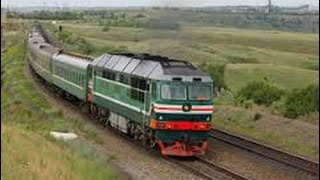 Железнодорожный транспорт. ОБЖ 5 класс.