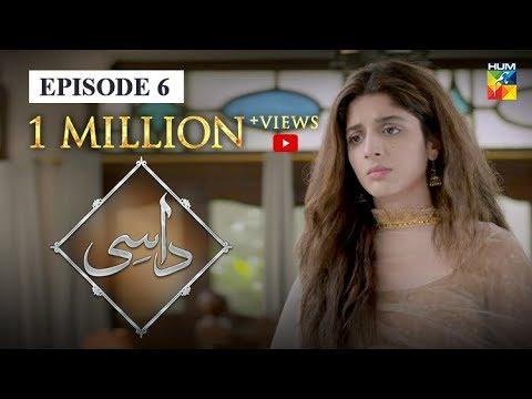 Download Daasi Episode 6 HUM TV Drama 21 October 2019