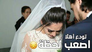 اهديها لأختك في يوم زفافها 👰 الله يهنيكي - رامي سليقة - فيديو كليب 2019 Rami Slika - Allah yhaniki