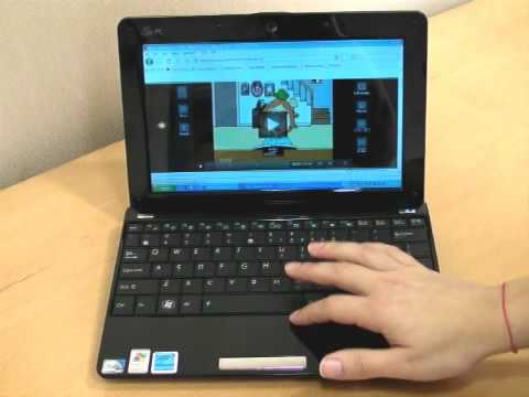 Download Asus Eee PC 1001PQ Netbook ECam Utility 2.0.2.5 driver