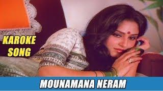 Mounamana Neram Karoke Salangai Oli