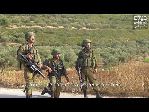 תיעוד: חיילים פוגעים בערבי שיידה על פי החשד אבן בכפר מדמא