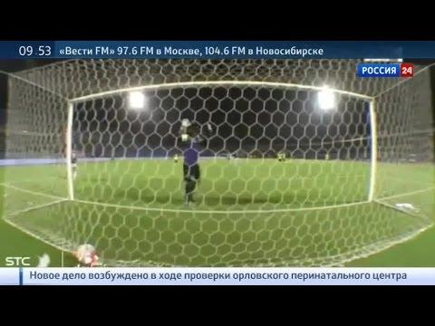 Гол в свои ворота: как опозорился саудовский вратарь