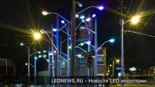 Светодиодные уличные светильники | slideshow(, 2015-07-01T14:24:29.000Z)