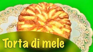 Итальянская кухня ★ Итальянский пирог ★ Яблочный пирог