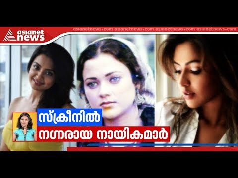 Download Actresses who have been nude for the movie | web special
