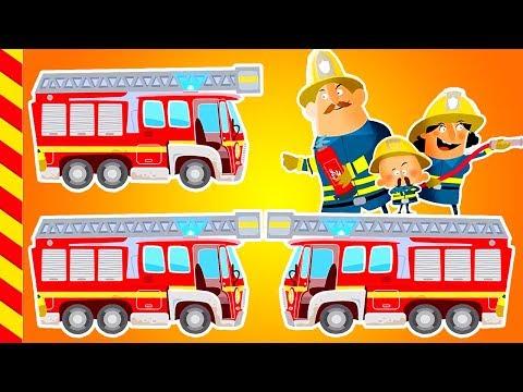 Мультик про пожарную машину все серии 20 МИН. Веселые пожарные едут на опасное задание