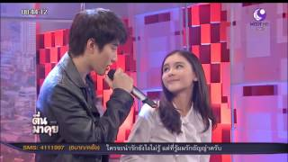 Baixar [Aomike] Mike and Aom sing