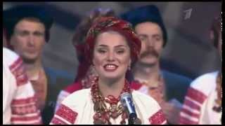Шок!!!Кубанский хор запел на мове карателей!!!)))
