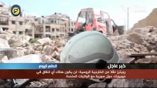 غارات مكثفة على أحياء حلب الشرقية والنظام السوري يؤكد أنها جزء من عملية متكاملة ستشمل قوات برية
