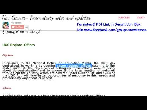 Higher education system in India   CBSE UGC NET   Class 2   in Hindi
