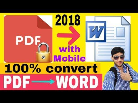 100% convert PDF into WORD using mobile phone by GeekyRakesh.