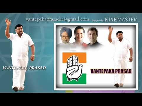 Vachadayyo Samy Telugu Mp3 Song