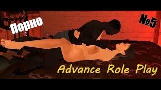Let's Play || ARP Orange || №5 - Порно
