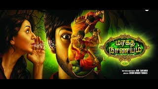 Maragadha Nanayam full movie in single track