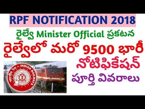 Railway protection force recruitment 9500 jobs   rpf notification 2018   rpf notification telugu