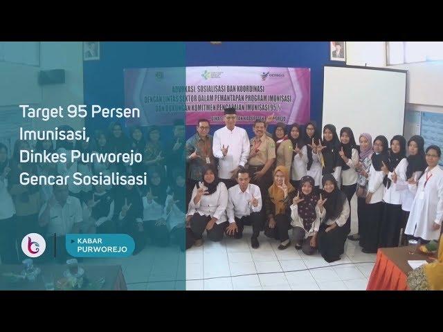 Target 95 Persen Imunisasi, Dinkes Purworejo Gencar Sosialisasi