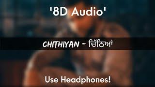 Chithiyan (8D Audio) Karan Aujla | Desi Crew | Rupan Bal | Latest Punjabi Song 2020