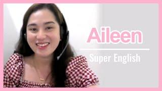 슈퍼잉글리쉬 베테랑 선생님 - Aileen [슈퍼잉글리…
